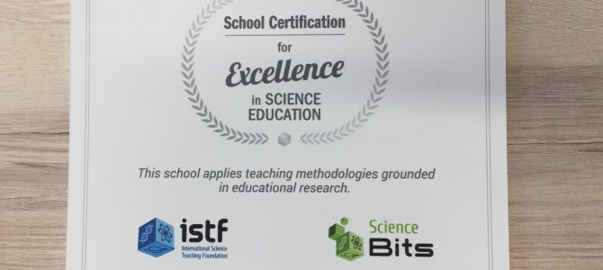 The International Science Teaching Foundation